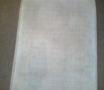 cushion-before
